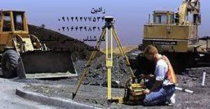 تهیه پلان از زمین های کشاورزی با دوربین دقیق
