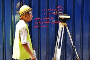 تفکیک آپارتمان برای مجتمع های مسکونی تهران