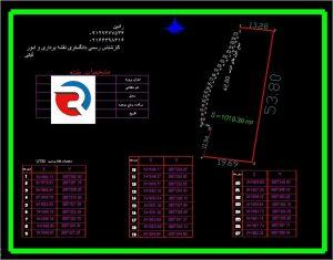 تهیه نقشه utm برای جواز ساخت شهرداری تهران