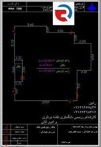 تفکیک آپارتمان توسط کارشناس به منظور تعیین مساحت