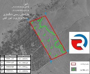 گزارش تفسیر عکس هوایی برای تعیین وجود بنا