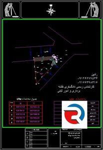 تهیه نقشه utm با کد ارتفاعی شهرداری در منطقه 22