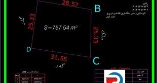 ارجاع کلیه کارهای ثبتی ملک برای ثبت منطقه 22 تهران